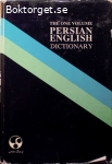 Haïm, S. / Haïm's One Volume Persian-English Dictionary