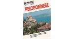 Peloponnese (Berlitz travel guide)